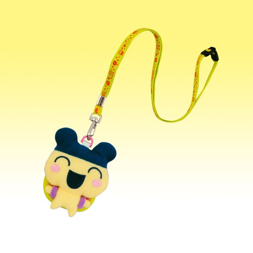 Tamagotchi Plush Case with Lanyard