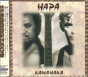 Free Virginia Beach Mall shipping on posting reviews Namahana