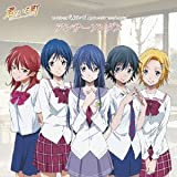 Animation - A Town Where You Live (Kimi No Iru Machi) (Anime) Character Song Album [Japan CD] UMCA-10029