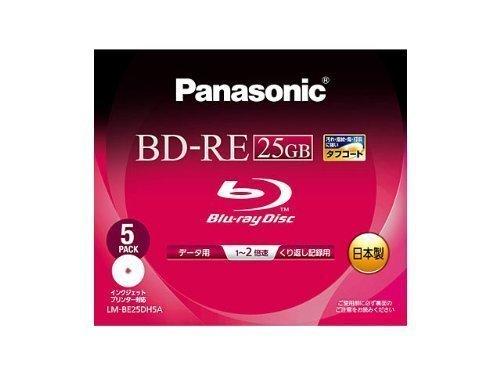 PANASONIC Blu-ray BD-RE Rewrit