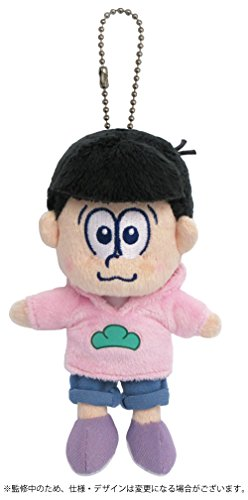 Osomatsus fir stuffed mascot height 15cm