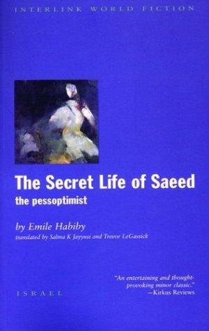 The Secret Life of Saeed: The Pessoptimist (Interlink...