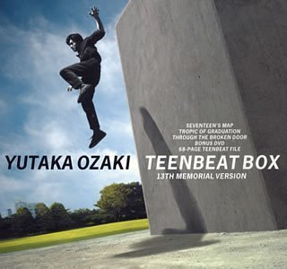 尾崎豊 / TEENBEAT BOX 〜13th MEMORIAL VERSION〜(限定盤)