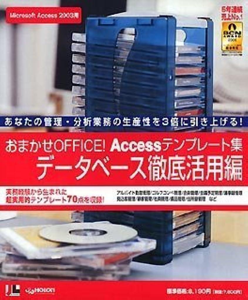 リラックスした施設暴行【旧商品】Excel 2010 English
