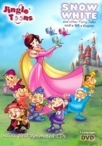 Amazon in: Buy Jingle Toons - Snow White and Other Fairy