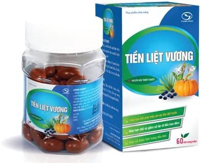 05 Boxes *60 Tablets Thực Phẩm Chức Năng TIỀN LIỆT VƯƠNG - Herbal Helps Reduce The Symptoms of Urinary Disorders