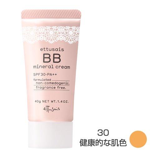 Ettusais BB Mineral Cream No.30