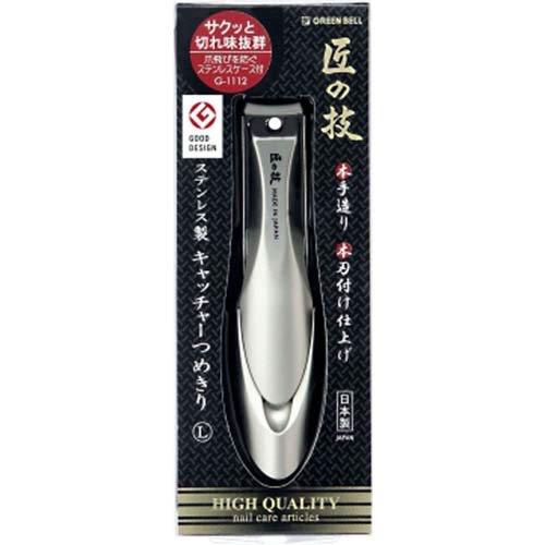 reen Bell :(Takumi No Waza) Nail Clipper ステン製 G-1112 by reen Bell