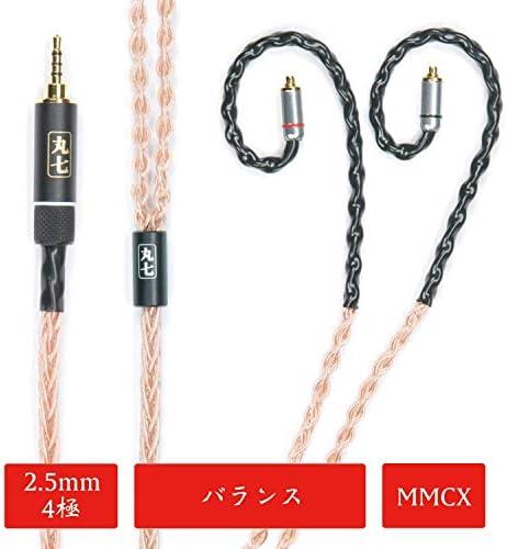 [해외]칠복신 상업 원래 마루 七赤 용 リケ?ブル 업그레이드 케이블 2.5 mm 4 극 균형 플러그 MMCX / Nanafukujin Shoji Original Marushi Red Dragon Recable Upgrade Cable 2.5mm 4-Pole Balance Plug MMCX