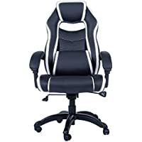 Merax Special Cutting High Back Executive PU Leather Swivel Chair (Black)
