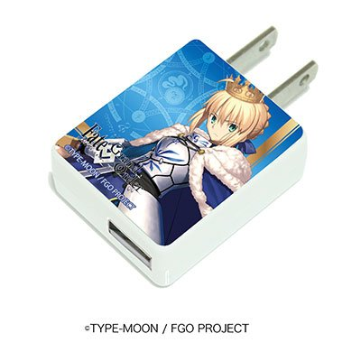 a3-usb-ac-power-adapter-fate-grand-order-altria-pendragon