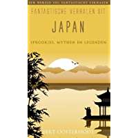 Fantastische verhalen uit Japan (Een wereld vol fantastische verhalen)