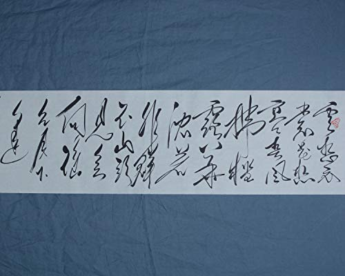 (Li Po Poems Classical Beauty Poem Chinese Calligraphy Wall Art)