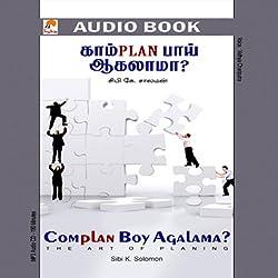 Complan Boy