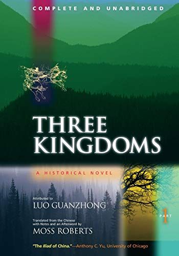 Three Kingdoms: A Historical Novel, Part 1