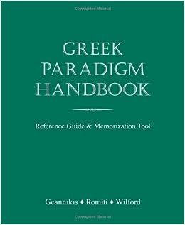 greek-paradigm-handbook-reference-guide-and-memorization-tool