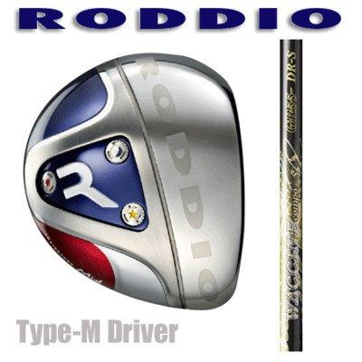 RODDIO ドライバー Type-M ワクチンコンポGR55 S 10.5°/オレンジ B01BLXYN8Y