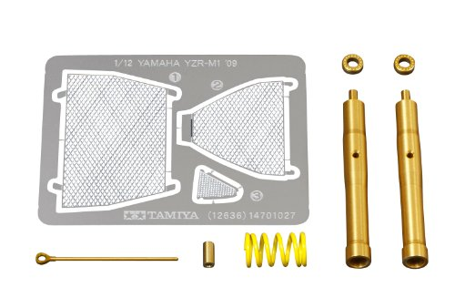 2009 Yamaha YZR-M1 Front Fork Detail Set 1/12 Tamiya