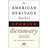 HOUGHTON MIFFLIN AMERICAN HERITAGE POCKET SPANISH (Set of 24)