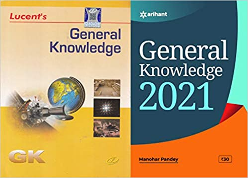 lucent's general knowledge gk pro hindi