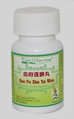 Xue Fu Zhu Yu Wan (Drive Out Blood Stasis in the Mansion of Blood) - 200 ct.