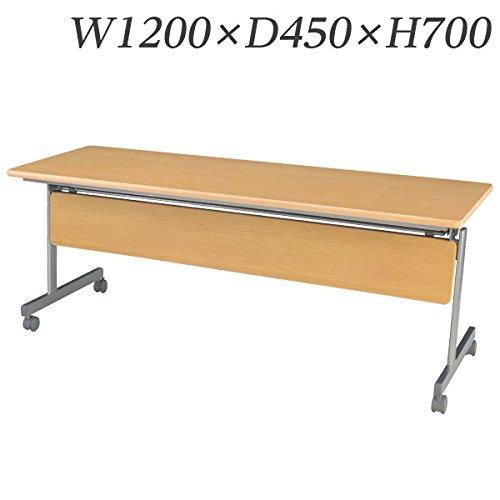 生興 テーブル KS型スタックテーブル W1200×D450×H700 天板ハネ上げ式 スライドスタック式 幕板付 棚付 KSM-1245N ナチュラル B015XOLPS8ナチュラル