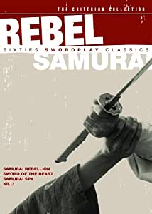 Rebel Samurai: Sixties Swordplay Classics (Samurai Rebellion/Sword Of The Beast/Samurai Spy/Kill!) (The Criterion Collection)