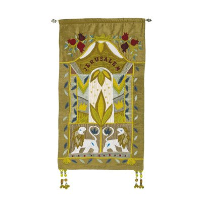 - Gold Wall Hanging with Jerusalem and Lions Embroidered in English