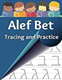 Alef Bet Tracing and Practice: Learn to write the