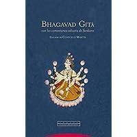 Bhagavad Gita. Nuevo: con los comentarios advaita