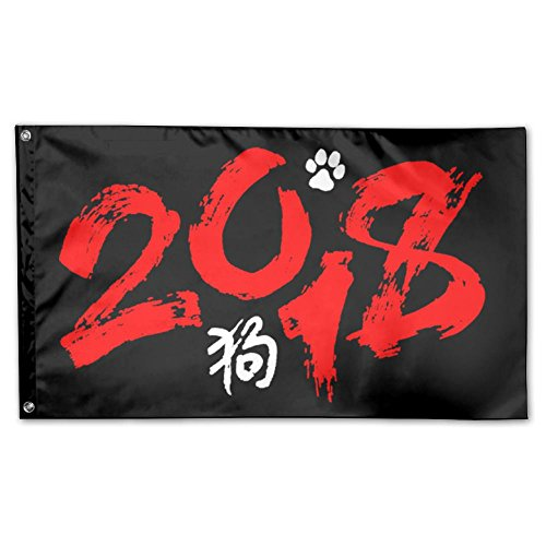 UDSNIS Chinese New Year 2018 Garden Flag 3 X 5 Flag For Yard