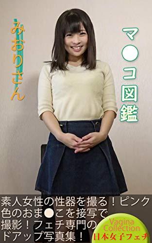 mamarukozukanmiorisan (Japanese Edition) por nihonzyosifeti,mamarukozukan