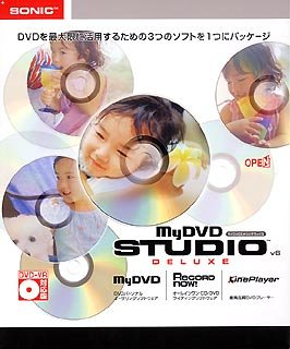 MyDVD 6 Studio Parent Deluxe Studio version 6 B0007OHFIO Parent, アプロバシオン:e08781d8 --- jpworks.be