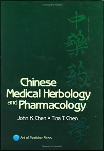 Amazon chinese medical herbology pharmacology 9780974063508 chinese medical herbology pharmacology 1st edition fandeluxe Gallery