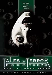 Tales of Terror from Tokyo: Volume Three, Part 1