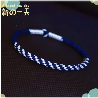 Onward upward minimalist hand rope bracelet national wind Ms man models couple gift hand rope red string bracelet