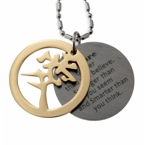 R.H. Jewelry Stainless Steel Love Symbol and Inspirational, Motivational Double