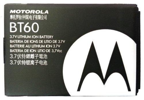 Motorola BT60 OEM Replacement Battery - Retail Packaging