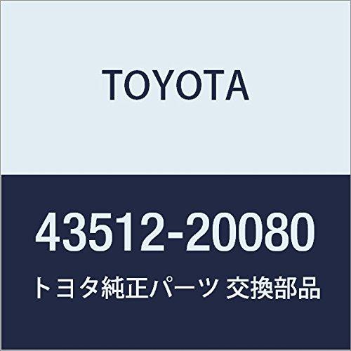 Toyota 43512-20080 Disc Brake Rotor