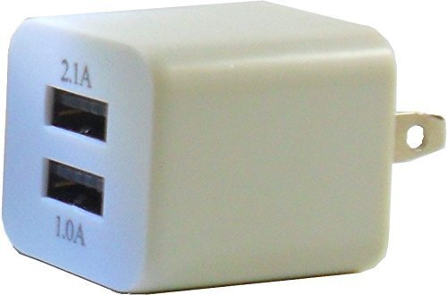 Travel Charger Adapter Reading Ecologic product image