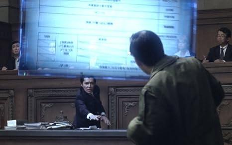 Phoenix Wright - Ace Attorney [Alemania] [Blu-ray]: Amazon.es: Saito, Takumi, Tanimura, Mitsuki, Yo, Kimiko, Miike, Takashi, Saito, Takumi, Tanimura, Mitsuki: Cine y Series TV