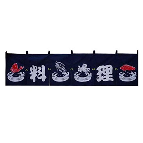 Japanese Style Curtains Door Hallway Restaurant Hanging Curtains - A23