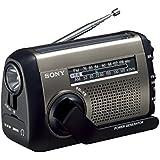 ソニー SONY ポータブルラジオ FM/AM/ワイドFM対応 手回し充電/太陽光充電対応 シルバー ICF-B99 S
