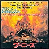 Harry and the Hendersons / The Goonies: Two Original Film Scores