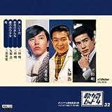 歌カラ・ヒット4 (32) (MEG-CD)