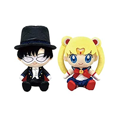 Bandai Sailor Moon & Tuxedo Mask Plush Doll Nuimasu Toy Pair Set: Toys & Games