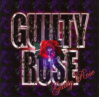 ACTION USED GUILTY ROSE [Audio CD] 【送料無料】