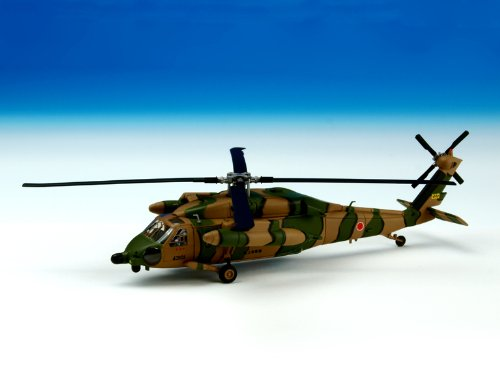 Avioni-X 1144 시 코 르 스키 UH-60JA 육상 자위대 SD 완제품 / Avioni-x 1144 Sikorsky UH-60JA Ground Self Defense Force SD completed