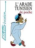 Image de L'Arabe tunisien de poche