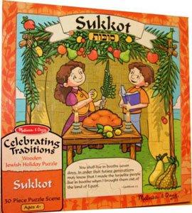 Sukkot Jigsaw Puzzle (30pc) - Sukkot Jigsaw Shopping Results